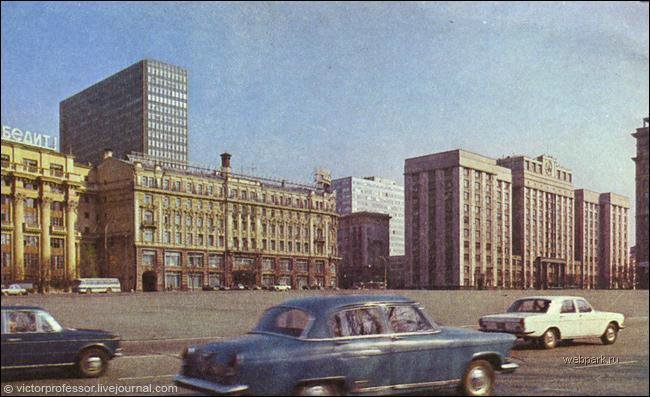 moscow 1970.jpg